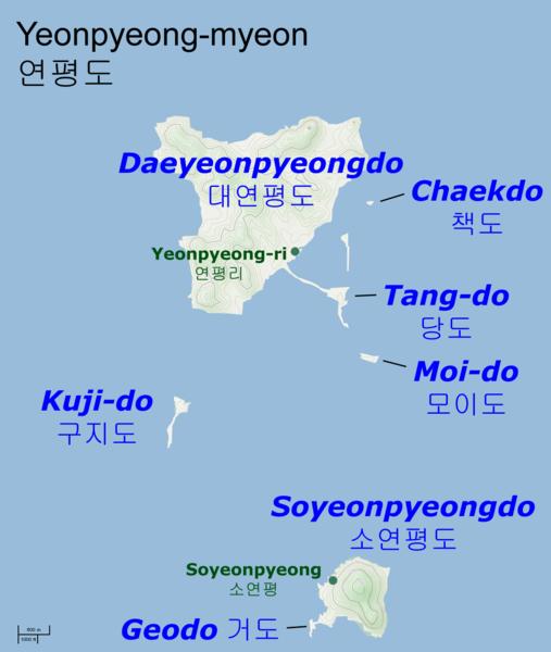 Karte von Yeonpyeong (3.) und anderen Inseln im Gelben Meer